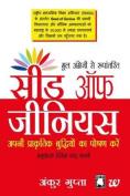 Seed of Genius - Hindi