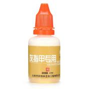 Ungfu Mall 20ML Onychomycosis Nursing Leuconychia Ringworm Of Nail Repair Liquid
