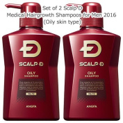 Set of 2 Scalp D Medical Hairgrowth Shampoos for Men 2016 (Oily skin type) (350ml)