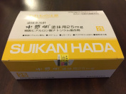 Suikan Hada Hyaluronic Acid Essence (Upgraded)25mg x 10 - Japan Imported