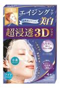 KRACIE Hadabisei Super Moisturising 3D Facial Mask Whitening Sheets, 4 Count