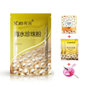 Pearl Powder Face Mask Acne Treatment, Moisturising, Whitening & & Oil Balancing, 200G