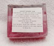 Handmade Natural Organic Lavender Moisturising Soap. Face or Body Soap