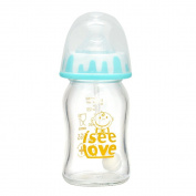 I See Love Anti-broken BPA-free Premium Lovely Glass Feeding Baby Bottle with Straw & Cap for Boy Kids,150mls