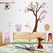Monkey Lion Tree PVC Wall Sticker Wallpaper ZY216
