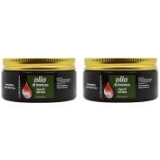 """La-Brasiliana Olio Di Morocco Argan Oil Hair Mask 250ml """"Pack of 5.1cm"""