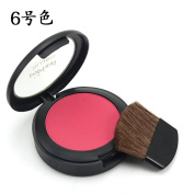 Popfeel Cosmetics Powder Blush, Pinched,Face Blushes,Waterproof Blusher Palette With Blush Brush