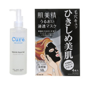 A set of Cure Natural Aqua Gel 250ml + HADABISEI Kracie Mineral Facial Mask Best selling in Japan!