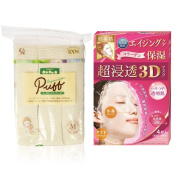 A set of ORGANIC Cotton Makeup Puff, Medium + Hadabisei Kracie Facial Mask 3D Ageing Moisturiser Best selling in Japan!