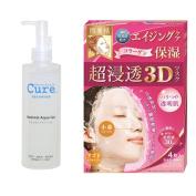 A set of Cure Natural Aqua Gel 250ml + Hadabisei Kracie Facial Mask 3D Ageing Moisturiser Best selling in Japan!