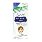Kao Biore Pore Pack For Nose & Other Areas 10 Strips by Biore