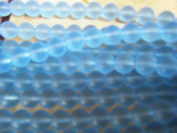 "Bead, Beach Sea Glass (Man Made) Blue 10mm - 12"""