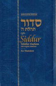 Siddur Weekdays Annotated English Standard Size 5 X 8