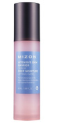 Mizon Intensive Skin Barrier Serum, 150ml