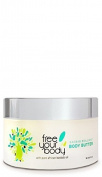 Free Your Body Baobab Brilliant Body Butter, 180 ml