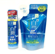Rotho Hadalabo Shirojun Lotion Bottle (170ml) & Refill (170ml) Combo by Rohto