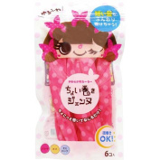 LUCKY TRENDY Cloth Hair Tie Curler, 0.2kg