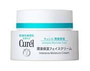 Curel Junhita moisturising face cream 40g