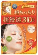 Hadabisei ultra-penetration 3D mask (super Motchiri) four