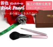 Luxury Kumano Makeup Brush Pink Pearl 2 pcs set [middle axis type] gift wrapping