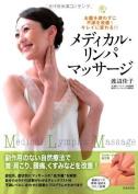 Medical lymphatic massage
