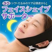 500 yen goods 360-degree lift up 3D face supporters
