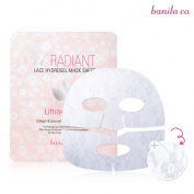 [banila co] It Radiant Lace Hydrogel Mask Sheet 30g - Lifting