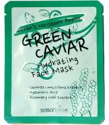 (10 Pcs) Ocean's Moisture Powder Green Caviar Hydrating Face Sheet Mask Hyaluronic Acid Vitamin E & C Made in Korea