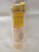Peeling Gel,Lemon,Smooth & Moist Skin,100g