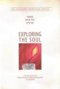 Exploring the Soul - Vchol Odom 5679