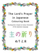 The Lord's Prayer in Japanese Colouring Book