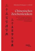 Chinesisches Zeichenlexikon. Die 3500 Haufigsten Schriftzeichen in Aussprache, Bedeutung Und Schreibung Mit Einem Praktischen Schreibubungsteil [GER]