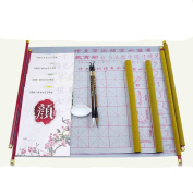 Magic Water Writing Cloth Set for Practising Chinese Calligraphy Water Write Post or Kanji Gift Box