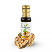 Certified Organic Cold Pressed Baobab Cosmetic Oil 100ml Biopurus