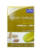 Cool Tamarind Extract & Star Fruit Extract Herbal Whitening Scrub Soap Natural AHA Net Wt 100 G (100ml) X Supaporn...