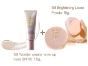 Mistine BB Wonder Cream + BB Wonder Loose Powder Made in Korea