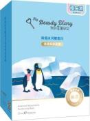 My Beauty Diary Antarctica Glycoproteins Moisturising Mask 2016 NEW VERSION 8 PCS