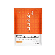 YEJIMIIN* with Jeju Yuzunos Brightening Mask 25ml x 5pcs