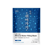 YEJIMIIN* with Jeju Mineral Water Filling Mask 25ml x 5pcs