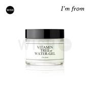 Pure natural Vitamin SKin Brightening and Detox -Sleeping Mask-Vitamin Tree Water-gel 75g, Vitamin Water 72.39%, Vitamin TreeUSA SELLER