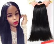 Magic Hair Mixed length 20cm - 80cm Straight Wave Brazilian Virgin Remy Human Hair Weave Weft 3 Bundles 300 Grammes Unprocessed Natural Colour Extensions 100% Brazilian Human Hair