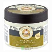 BODY BUTTER Moisturiser Natural Skin Care Cream, Without SLS Parabens, 300ml