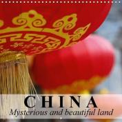 China Mysterious and Beautiful Land 2017
