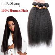 BeiKaShang 8A Brazilian Virgin Hair Kinky Straight Weave 4 Bundles,Brazilian Hair Italian Yaki Cheap Kinky Straight Hair 10x12x14x16