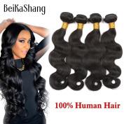 BeiKaShang 4 Bundles Rosa Hair Products Peruvian Virgin Hair Body Wave 8A Peruvian Virgin Hair Bundle Deals Human Hair Weave Bundles 10x10x10x10
