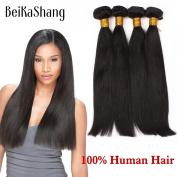 BeiKaShang 8A Brazilian Virgin Hair Straight 4pcs/lot ,Double Machine Straight Hair Bundles Natural Black Colour,Straight Hair Extension 26x26x26x26