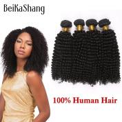 BeiKaShang 8A Mongolian Kinky Curly Virgin Hair Bundles Deals 4pcs/lot,Natural Black Mongolian afro Kinky Curly Virgin Hair Extensions 18x18x18x18