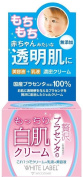 Japan MICCOSMO White Label Placenta White Skin Cream 60g