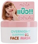 The Bakery Born To Be Baby Overnight Sleeping Face Mask 100 ml.