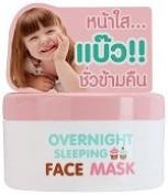 The Bakery Born To Be Baby Overnight Sleeping Face Mask 100 ml.